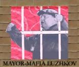 LuzhMafia БЕССМЕРТНА